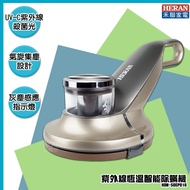 【安心家電-禾聯】HDM-50EP010 紫外線恆溫智能除蟎機 塵蟎機 吸塵器 吸塵蟎機  除蟎吸塵器 恆溫加熱