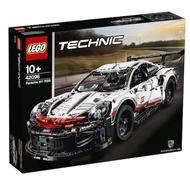   一直玩   LEGO 42096 Porsche 911 RSR (Technic)