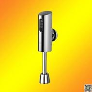 全自動感應小便器小便斗感應器小便池感應沖水器沖洗閥明裝 都市時尚