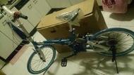 特賣《ENPERUR》EP8024-451大輪徑20吋24段變速後避震 商品9.9新