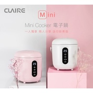 【SAMPO聲寶】 CLAIRE mini cooker 電子鍋