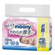UNICHARM 尤妮佳 - Moony 嬰兒加厚濕紙巾 60張 x 8包