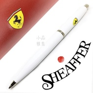 =小品雅集= 西華 Sheaffer Ferrari 法拉利 VFM系列 白桿原子筆