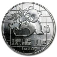 進入新貨未使用的1989中國大熊貓銀幣1盎司真空包裝 auc-noguchicoin