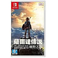 Nintendo Switch 薩爾達傳說:荒野之息 -亞版中文版