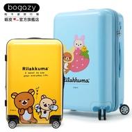 [正版授權]《Rilakkuma拉拉熊》甜甜圓舞曲 PC超輕量可加大行李箱(20/25/29吋)