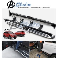 PROTON X70 Door Side Step Running Board