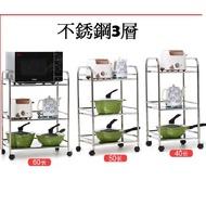 升級強化可調整不銹鋼製物架(3層)