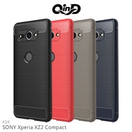 QinD SONY Xperia XZ2 Compact 拉絲矽膠套 保護殼 全包邊 防摔 軟殼 手機殼