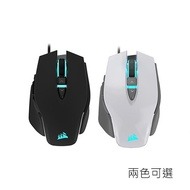Corsair Gaming 海盜電競 M65 RGB Elite 光學滑鼠 黑色 白色 硬派精璽