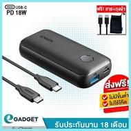 SALE Anker PowerCore PD Redux 18W Power Bank 10000mah PowerCore Powerbank Power bank พาวเวอร์แบงค์ ##ที่ชาร์จ แท็บเล็ต โทรศัพท์ หูฟัง เคส ลำโพง Wireless Bluetooth คอมพิวเตอร์ USB ปลั๊ก เมาท์ HDMI