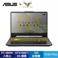 ASUS TUF Gaming A15 FA506IU-0041A4800H 幻影灰華碩薄邊框軍規電競筆電/R7-4800H/GTX1660Ti 6G/16G/512G PCIe/15.6吋FHD 1