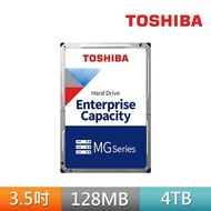 【TOSHIBA 東芝】4TB 3.5吋 7200轉 企業級硬碟(MG04ACA400E)