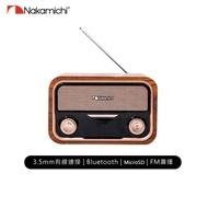 Nakamichi SOUNDBOX Lite 經典音箱-藍牙喇叭