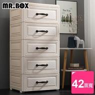 【Mr.Box】42面寬-鄉村風歐式五層抽屜式收納櫃-附輪(菱格紋白)