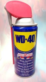 【八八八】e網購~【WD40 277ML】880547潤滑油防銹潤滑清潔除濕除銹