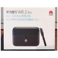 現貨 華為隨行Wi-Fi 2 Pro 型號E5885Ls-93a