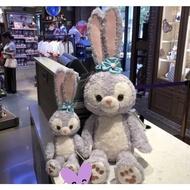 Authentic Disney Stella Lou bunny