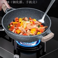 ♛❁Wok household non-stick pan antibacterial rock maifan stone pan, induction cooker, gas stove, universal uncoated