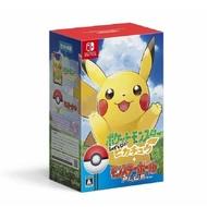 【Nintendo 任天堂】Switch 精靈寶可夢 Lets Go!皮卡丘+精靈球 Plus 組合(中文版)