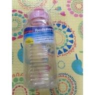 全新 Komax 食物儲存瓶 /水壺