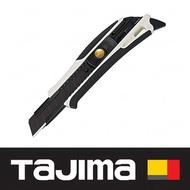 【TAJIMA 田島】自動固定式 DORAFIN專業美工刀(DFC-L560W)