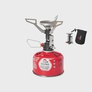 【MSR】PocketRocket Deluxe 防風火箭爐(10955)