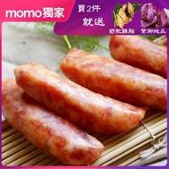 【海之醇】頂級飛魚卵香腸/墨魚香腸-6包組(250g/包)