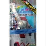 [全新]藍芽智慧型手錶,娃娃機夾出測試功能正常,生日禮物,兒童節禮物