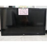 (民安)聯網/LG42吋液晶電視 二手家電 中古家電 二手電視 中古電視