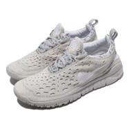 Nike 慢跑鞋 Free Run Trail 運動 男女鞋 輕量 赤足 襪套 舒適 麂皮 情侶穿搭 灰 CW5814002 CW5814-002