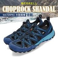 MERRELL CHOPROCK SHANDAL 男款 水陸兩棲 多功能運動 溯溪鞋  涼鞋@(J99855)Lucky Shop