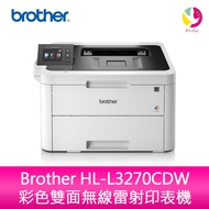 分期0利率 Brother HL-L3270CDW 彩色雙面無線雷射印表機▲最高點數回饋23倍送▲