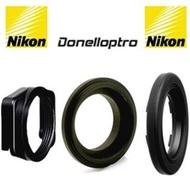 【Nikon 尼康】原廠眼罩DK-22方轉圓+DK-17眼杯+Donell DK2217轉接環(眼罩轉接器 適D780 D7050 D7500 D5600)
