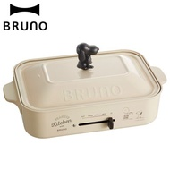 Direct from japan Snoopy BRUNO Peanuts Compact Hot Plate free shipping