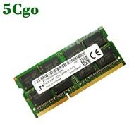 5Cgo MT原裝鎂光DDR3 16G 16GB 1600 DDR3L X250 T450筆電低電壓記憶體 含稅紙本發票