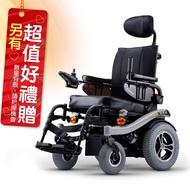 康揚 電動輪椅 KP-31 霹靂馬 標準椅 電動輪椅補助 配件C款  贈 熊熊愛你中單2件