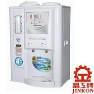 【限時促銷】 晶工牌 省電奇機光控溫熱全自動開飲機 JD-3706 / JD3706**免運費**