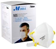 【醫康生活家】Makrite淨舒式N95口罩 SEKURA-321 盒裝20入 (現貨供應, 數量有限)
