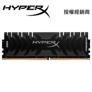 HyperX Predator DDR4 3600 8GB 桌機用超頻記憶體 HX436C17PB4/8