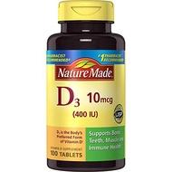 【拓荒者】美國瘋 Nature Made 萊萃美 Vitamin D3 維他命D3 D-3