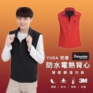 【YUDA】3M材質 科技防水防風 行動電熱背心(電熱衣/發熱衣/加熱衣/行動電源/YUDA LOGO)