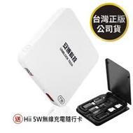 【安博盒子 UPROS】純淨版 藍牙多媒體機上盒 X9 台灣版公司貨+送空中飛鼠遙控器