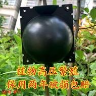 超級贊!精緻高壓生根繁殖球高壓繁殖球器植物高壓繁殖盒高空壓枝盒植物壓條盒