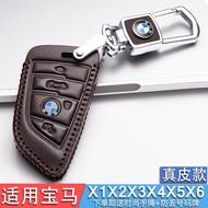 ■全新寶馬X1新X3 X4 X5專用X6真皮鑰匙套X2車鑰匙包扣2019款刀鋒款