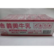 ((1箱))  義美牛乳100%台灣牛乳 125ML/24罐(1箱)