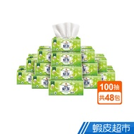 舒潔 棉柔舒適抽取衛生紙100抽X12包X4串/箱