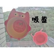 吸盤 副食品 寶寶碗 輔助碗 學習碗 coeco兒童碗強力矽膠吸盤 隔熱 餐具防滑墊 防打翻