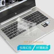 keyboard coverElitebook 430 HP 745 computer G5 G2 G3 G4 Notebook 840 Keyboard 7