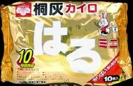 桐灰化學 小白兔 迷你 貼式 暖暖包 暖暖貼 持續發熱10小時